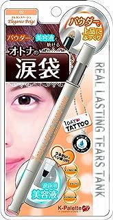 K-Palette Real Lasting Tears Tank 02 Elegance Beige