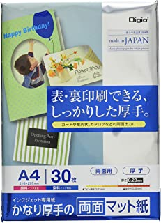 Digio2 インクジェット用紙 厚手 マット紙 A4 30枚 JPMW-A4S-30