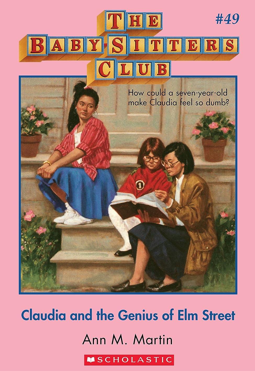 実業家適度にキャメルThe Baby-Sitters Club #49: Claudia and the Genius of Elm Street (Baby-sitters Club (1986-1999)) (English Edition)