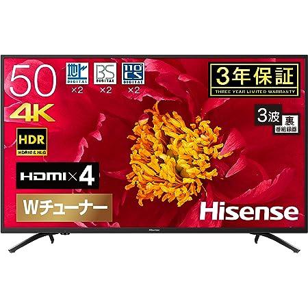 ハイセンス 50V型 4K対応液晶テレビ 50F60E -外付けHDD録画対応(裏番組録画) メーカー3年保証 2019年モデル 50F60E