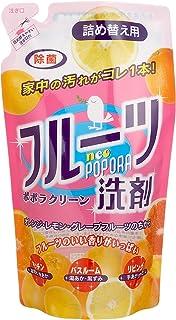 リアルメイト フルーツ洗剤 ネオポポラ ポポラクリーン 詰替360ml 油汚れ 万能洗剤 マルチクリーナー