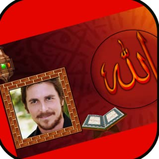 allah photo frames wallpapers