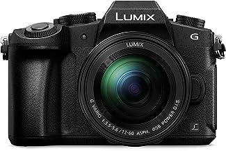 Panasonic Lumix DMC-G80M - Cámara EVIL de 16 MP, Pantalla de 3