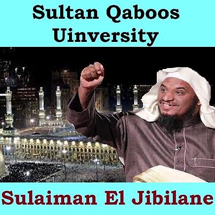 Amazon com: Sultanat: Digital Music