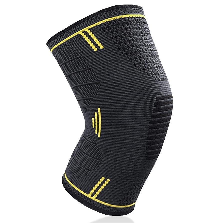 キラウエア山やさしく実施するBoarCroc 膝サポーター 痛み スポーツ 登山 保温 関節 靭帯 筋肉保護 通気性 伸縮性 怪我防止 左右兼用 男女兼用 サイズ選択 1枚入り
