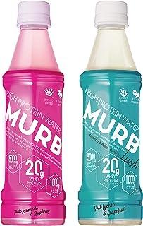 【MURB+MURB Lush】プロテイン ウォーター マーブ + マーブラッシュ 国内製造[タンパク質20g 脂質0g 人工甘味料不使用 乳化剤不使用] アソート トライアル24本セット 350ml×MURB12本+MURB Lush12本