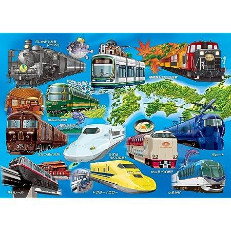 くもんのジグソーパズル STEP6 見てみよう!日本各地を走る電車・列車