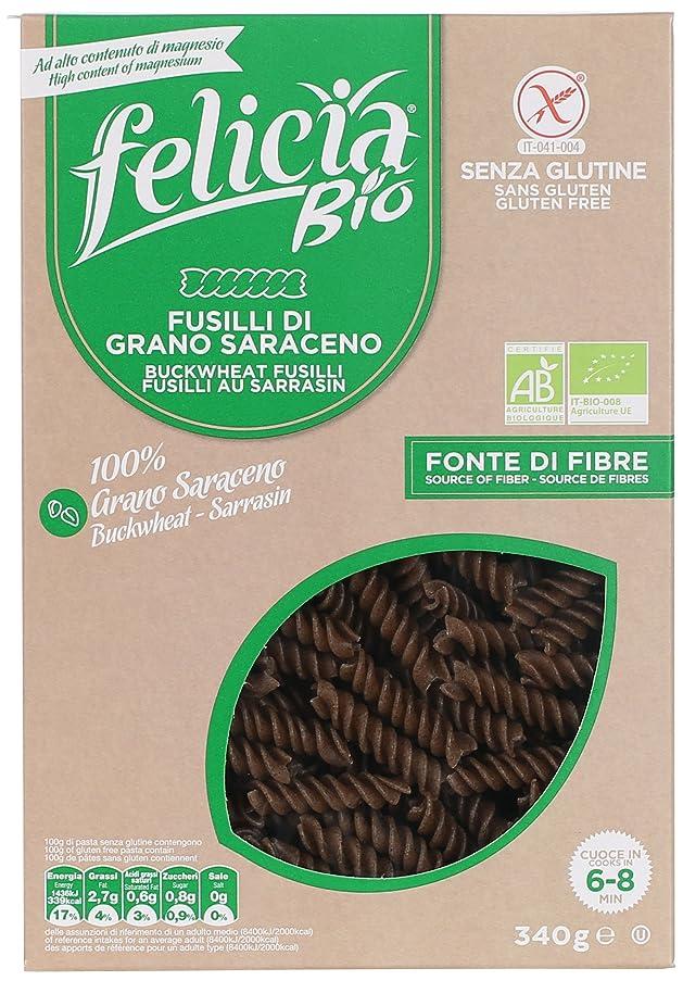 スペイン三角ショルダーそば粉のグルテンフリーパスタ (フジッリ) Gluten Free Buckwheat pasta (fusilli)