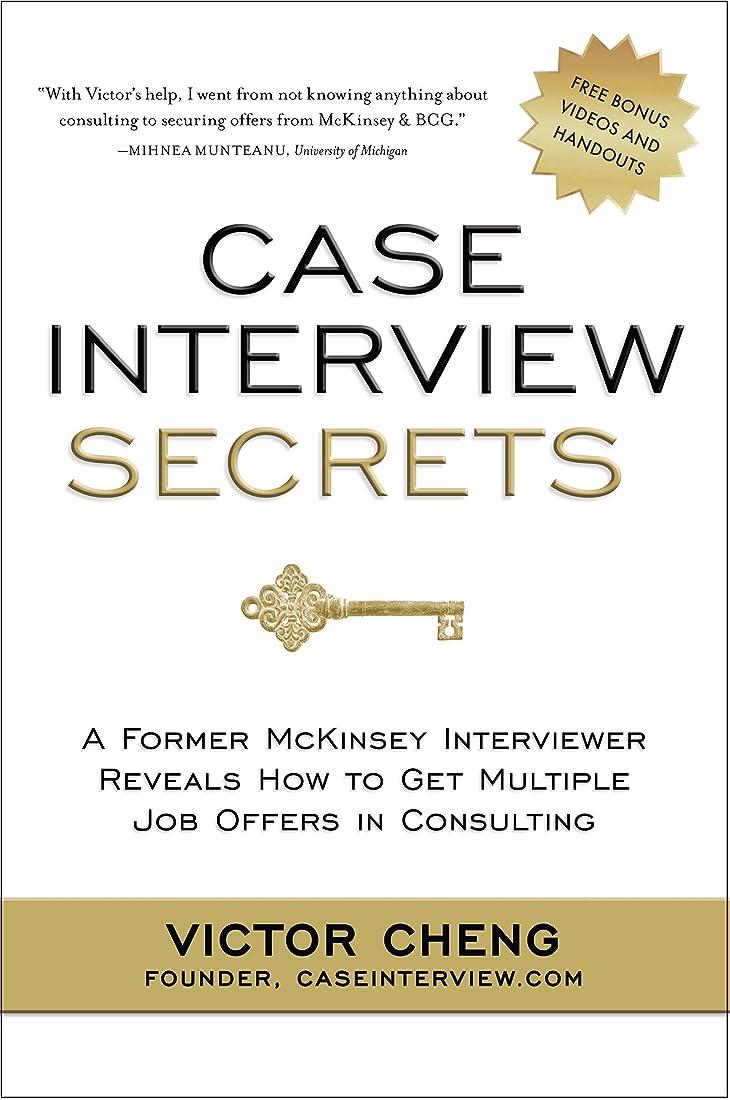 失敗挨拶直感Case Interview Secrets: A Former McKinsey Interviewer Reveals How to Get Multiple Job Offers in Consulting (English Edition)