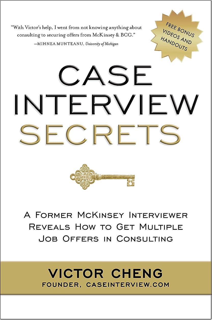 オリエンタル偶然のミントCase Interview Secrets: A Former McKinsey Interviewer Reveals How to Get Multiple Job Offers in Consulting (English Edition)