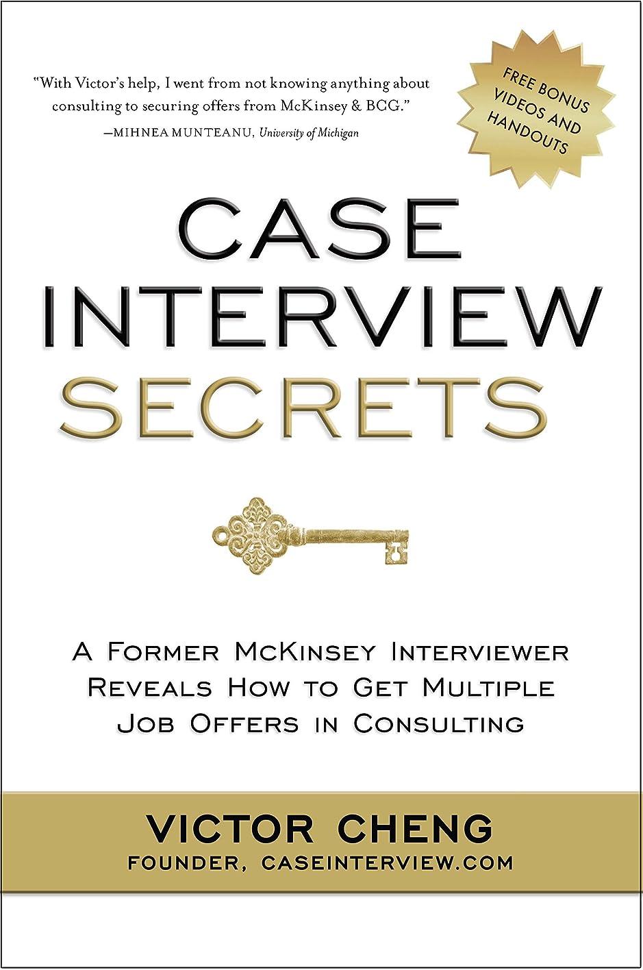 増加する確かに送料Case Interview Secrets: A Former McKinsey Interviewer Reveals How to Get Multiple Job Offers in Consulting (English Edition)