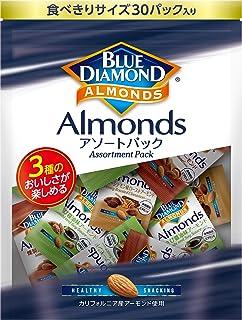 ブルーダイヤモンド アソートパック (30個×1袋)