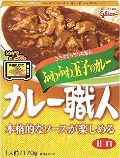 江崎グリコ カレー職人ふわふわ玉子のカレー甘口 170g