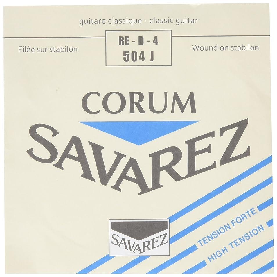 シリーズメモアクセントSAVAREZ サバレス クラシックギター弦 コラム ハイテンション4弦 504J (4th)