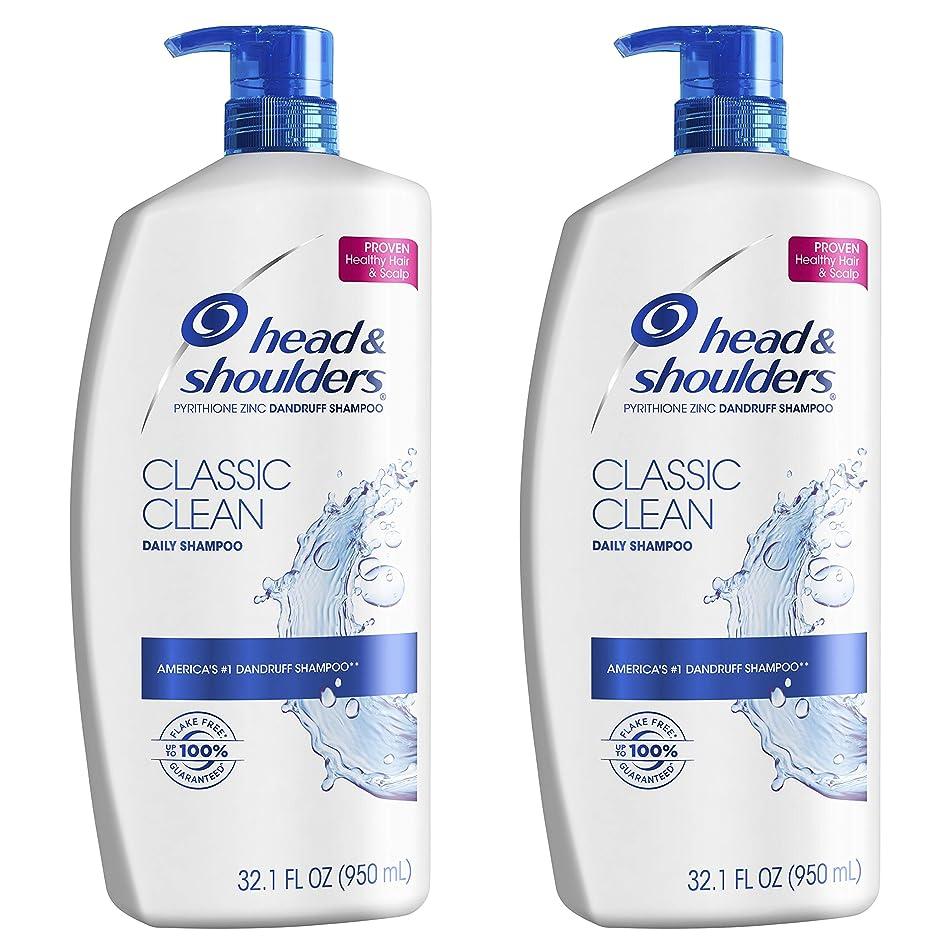 Head and Shoulders Shampoo, Anti Dandruff Treatment, Classic Clean, 32.1 fl oz, Twin Pack