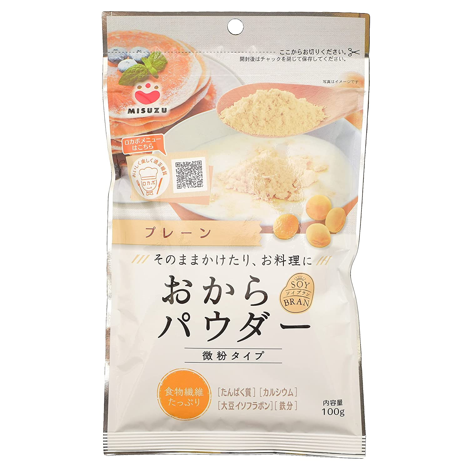 All stores Cheap mail order sales are sold Soy Pulp Powder Japan Okara 3.53ounce 100g Fiber Dietary
