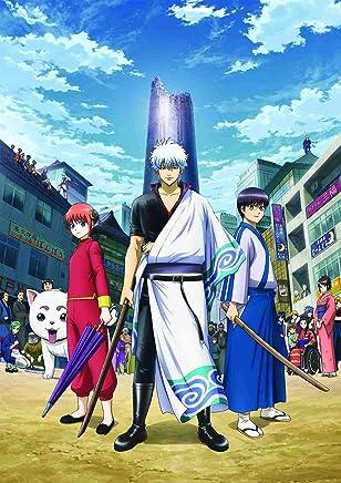 銀魂.銀ノ魂篇 9(完全生産限定版) [DVD]