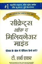 (SECRETS OF THE MILLIONAIRE MIND) (Hindi Edition) [Jan 01, 2013] EKER, HARV, T.