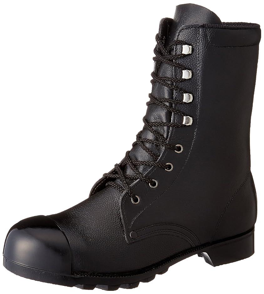 ハントブルゴーニュ有毒な安全靴 JIS規格 H種 重作業対応 トゥキャップ付き 長編上靴 W530N CAP メンズ