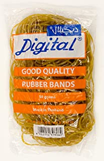 Digital Rubber Band Pack, 50gm