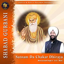 Satnam Da Chakar Dhiraya (Shabad Gurbani)