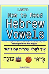 Learn How To Read Hebrew Vowels: Active Learning Book for Children (and Adults) Who Know the Hebrew Alphabet - Reading Hebrew With Niqqud Kindle Edition