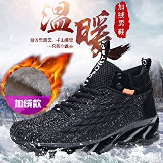 N-B Scarpe Uomo Volare Tessuto Pesce Scala Blade Scarpe Uomo Singole Plus Velluto Cotone Scarpe Sneakers