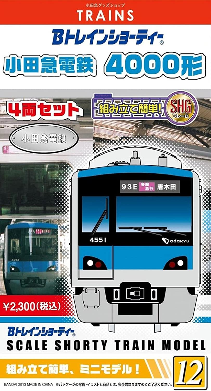 B-Zug Shorty Odakyu Electric Railway Form 4000 [12] 4-Wagen-Set (Japan-Import) B002YZ2P84 Hochwertige Materialien  | Neuartiges Design