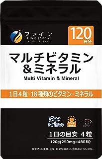 ファイン マルチビタミン&ミネラル 18種類のビタミン・ミネラル配合 大容量 お徳用 120日分(1日4粒/480粒入)