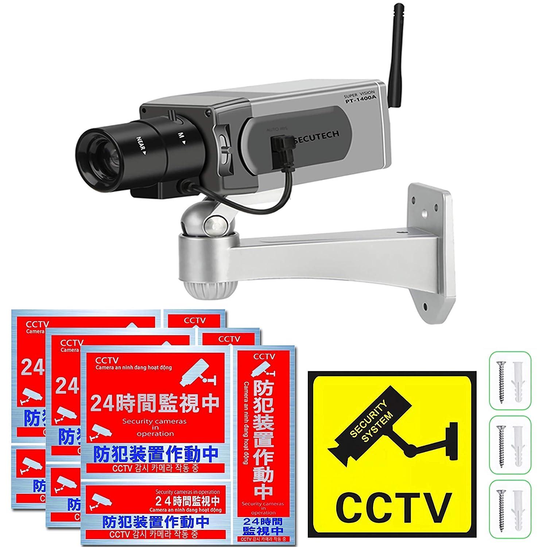 Masetley ダミーカメラ 防犯カメラ 監視カメラ セキュリティステッカー 内貼り式ステッカー付 バレット型の防犯カメラ 赤外線ledライト 常時点滅 不審者対策 防犯対策 本物そっくり 屋内外両用 電池式