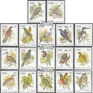 Ciskei 5y-21y (Complete.Issue.) 1981 Clear Brands: Birds (Stamps for Collectors)