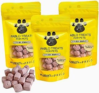 PABLO パブロ 国産 キューブトリーツ 紫イモ 無添加 小麦粉不使用 犬用 おやつ セット (30g×3袋)