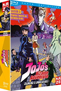 ジョジョの奇妙な冒険 3rd Season ダイヤモンドは砕けない Blu-ray BOX 2/2 [Blu-ray リージョンB](輸入版)
