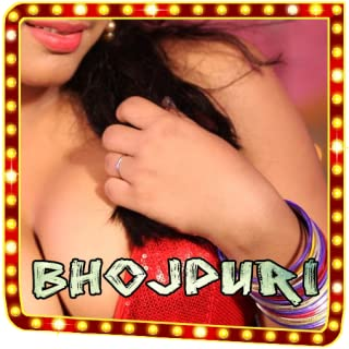 bhojpuri video hd