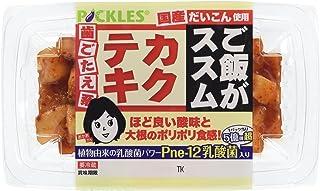 [冷蔵] ピックルコーポレーション ご飯がススムキムチカクテキ 150g