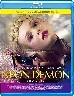 Neon Demon DVD (Blu-ray)