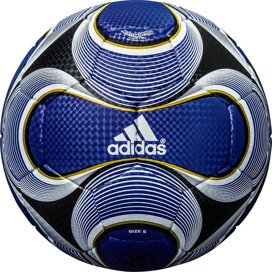 ホイールドライバいじめっ子(アディダス) adidas チームガイストⅡ クラブプロ