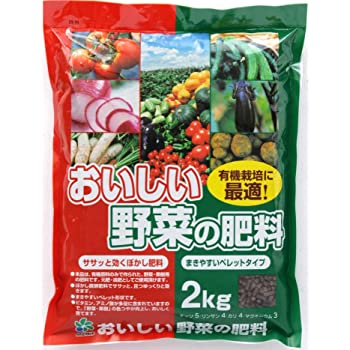 自然応用科学 おいしい野菜の肥料 2kg