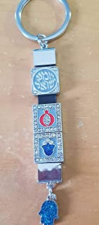 Bluenoemi Gifts Key Holder with Good Luck Charms Hamsa Pomegranate Shema Israel