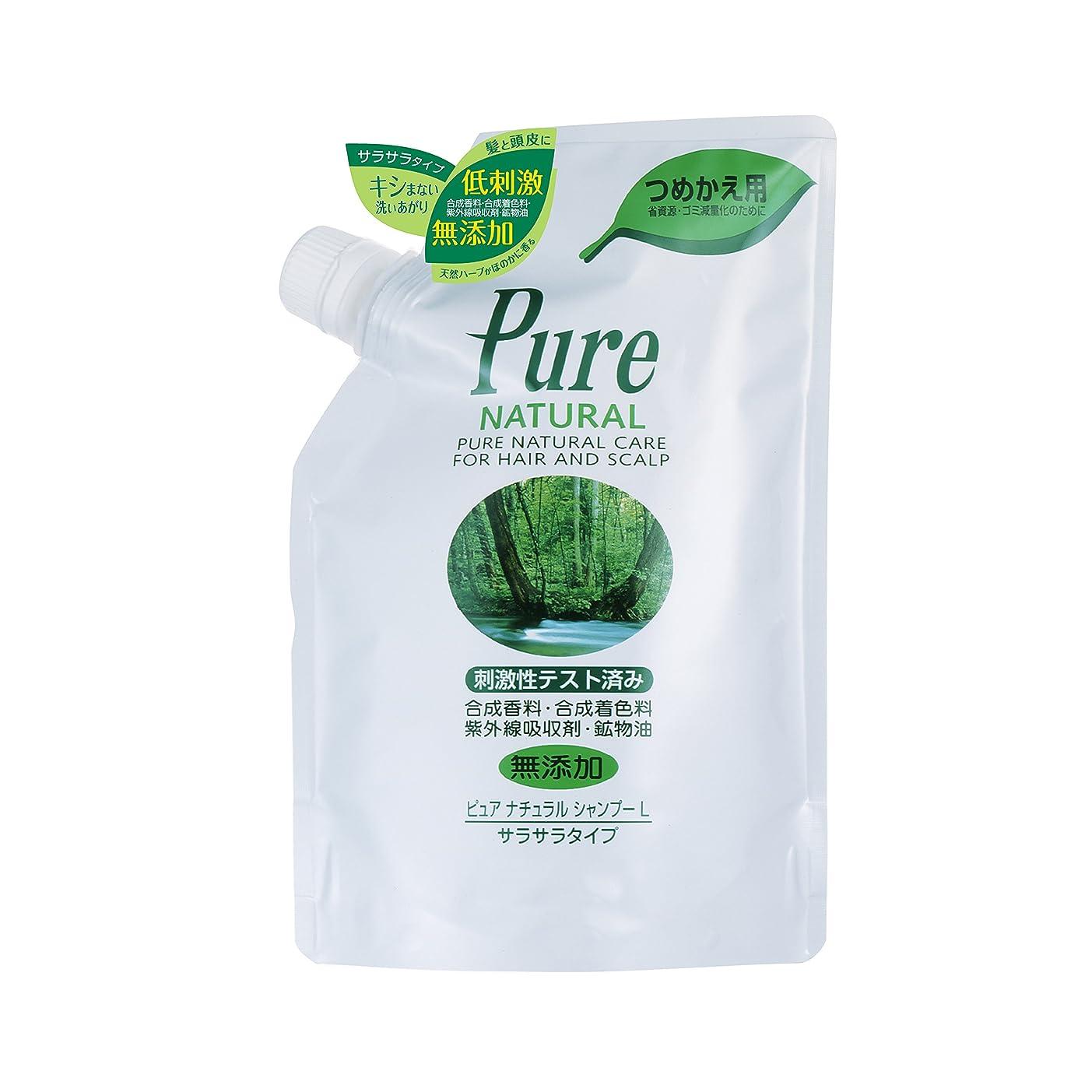 ジムリボン抗生物質Pure NATURAL(ピュアナチュラル) シャンプー L (サラサラタイプ) 詰替用400ml