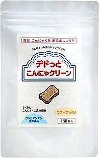 ガンヨボウ デドっとこんにゃクリーン グルコマンナン含有食品サプリメント カプセル 【国産】 180粒