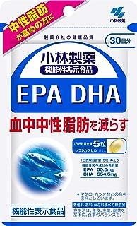 小林製薬の栄養補助食品 EPA DHA 約30日分 150粒