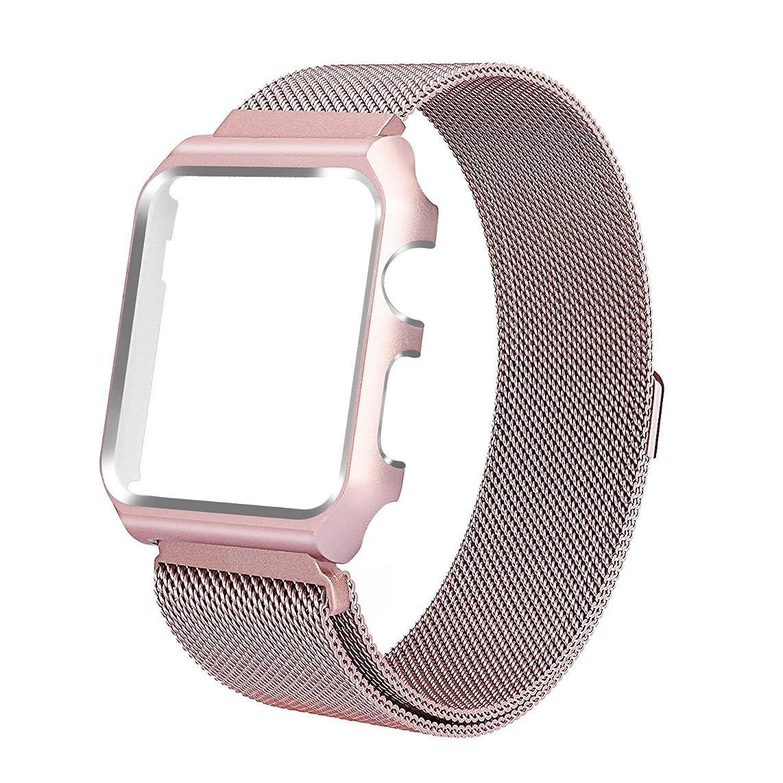 体系的に症状昼食Dazone Apple watch バンド 38mm ミラネーゼループ ステンレス 保護ケースバンド 落下防止 Apple Watch Series 3/2//1対応 ローズゴールド