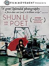 Shun Li and the Poet (English Subtitled)