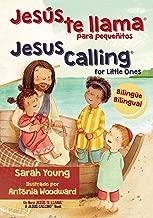 Jesús te llama para pequeñitos - Bilingüe (Spanish Edition)