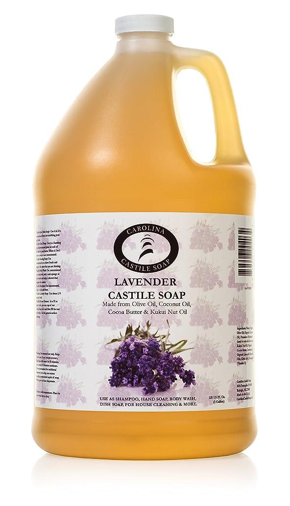 親指葉っぱ線形Carolina Castile Soap ラベンダーオーガニック 1ガロン