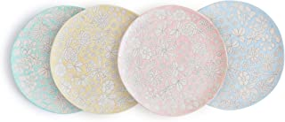 Dorotea Hand Painted Salad Plate, 8-Inch, Set of 4, Assorted - 5215284