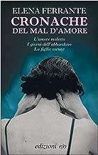 Cronache del mal d'amore (Dal mondo) (Italian Edition)