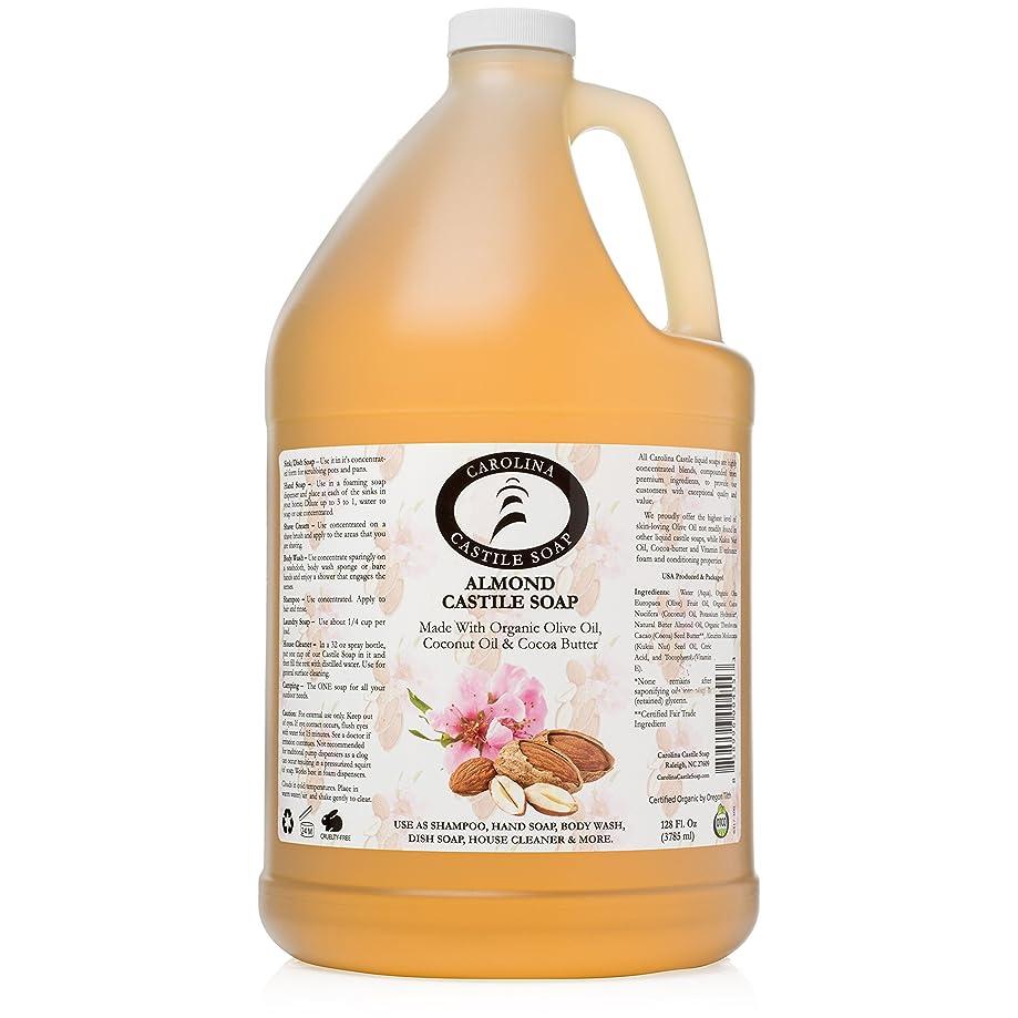 窒素一緒に息切れCarolina Castile Soap アーモンドオーガニックカカオバター 1ガロン