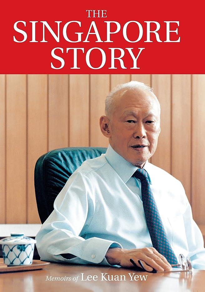発表する組み立てる防衛The Singapore Story: Memoirs of Lee Kuan Yew (English Edition)